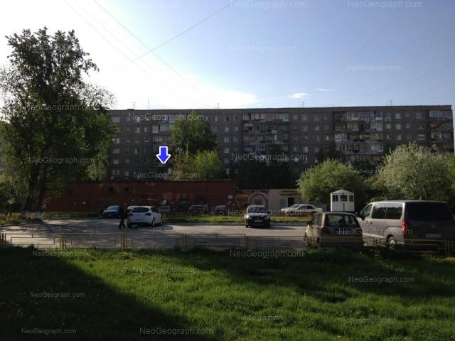 Адрес(а) на фотографии: улица Академика Бардина, 32/2, 32А, Екатеринбург