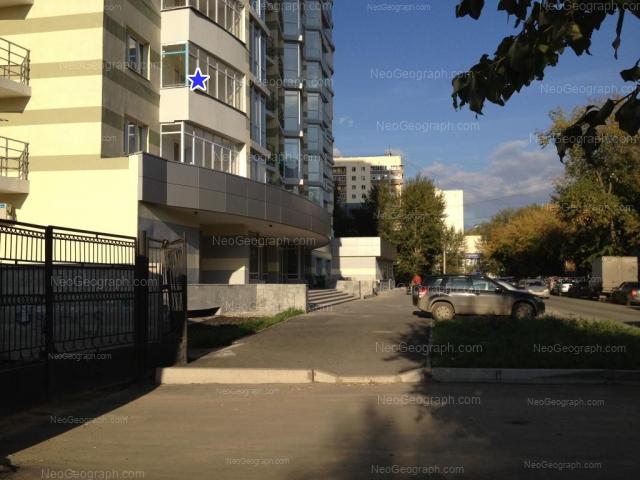 Адрес(а) на фотографии: переулок Трактористов, 4, Екатеринбург