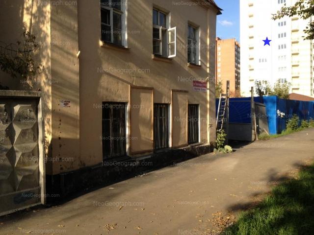 Адрес(а) на фотографии: переулок Трактористов, 4, 14, Екатеринбург