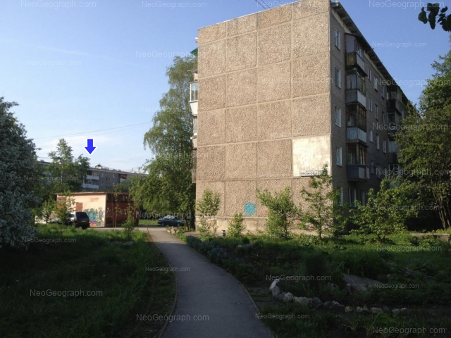 Адрес(а) на фотографии: улица Громова, 136, 138/2, Екатеринбург
