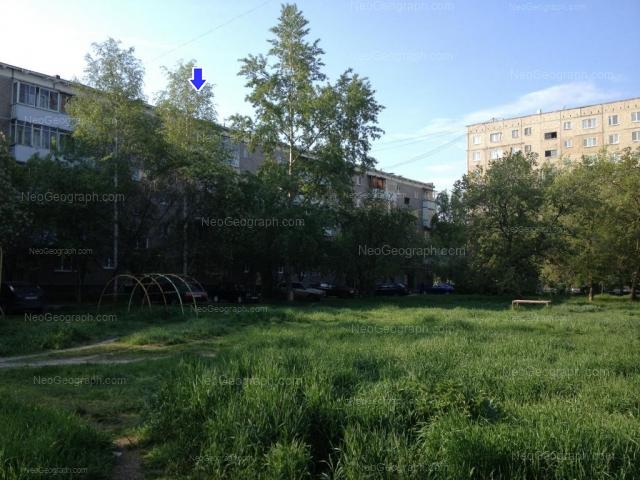 Адрес(а) на фотографии: улица Громова, 136, 138/1, Екатеринбург