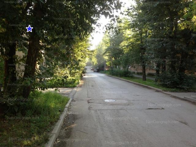 Address(es) on photo: Lobkova street, 74, 127, Yekaterinburg