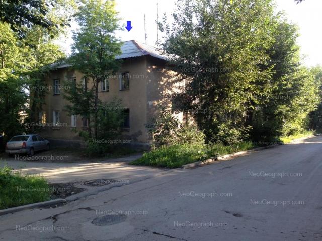 Address(es) on photo: Lobkova street, 127, Yekaterinburg