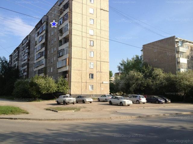 Address(es) on photo: Gromova street, 136, 138/1, 138/2, Yekaterinburg