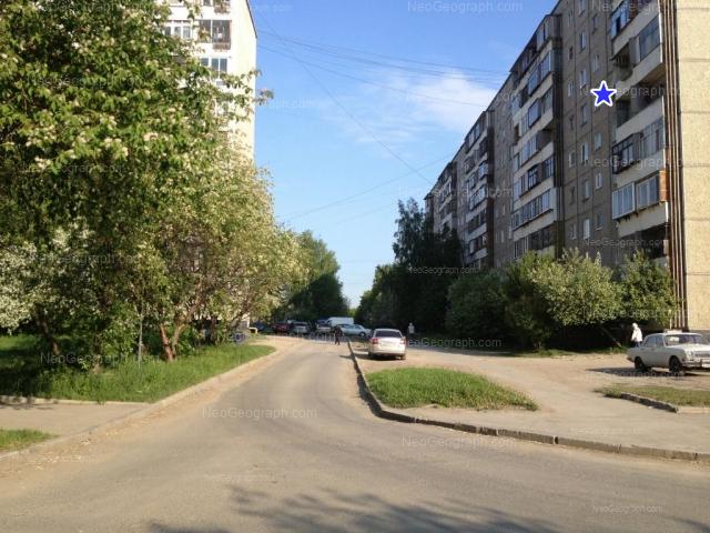 Address(es) on photo: Gromova street, 138/1, 142, Yekaterinburg