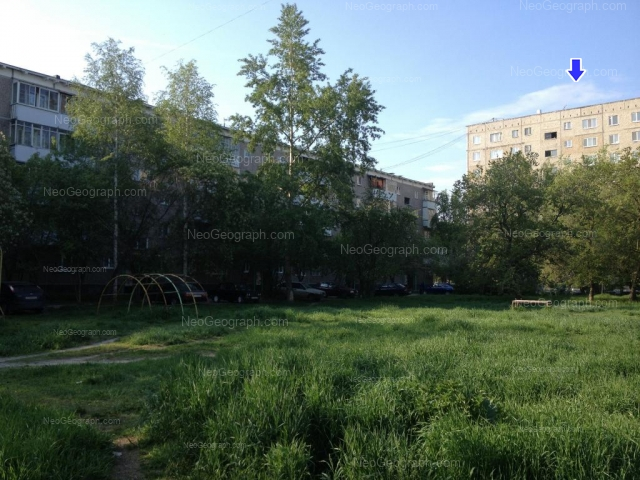 Address(es) on photo: Gromova street, 136, 138/1, Yekaterinburg