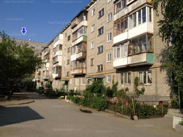 Address(es) on photo: Gromova street, 138/1, 138/2, Yekaterinburg