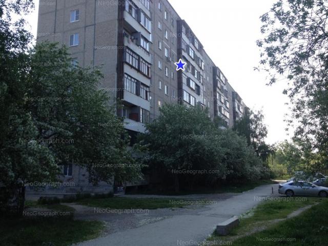 Address(es) on photo: Gromova street, 138/1, Yekaterinburg