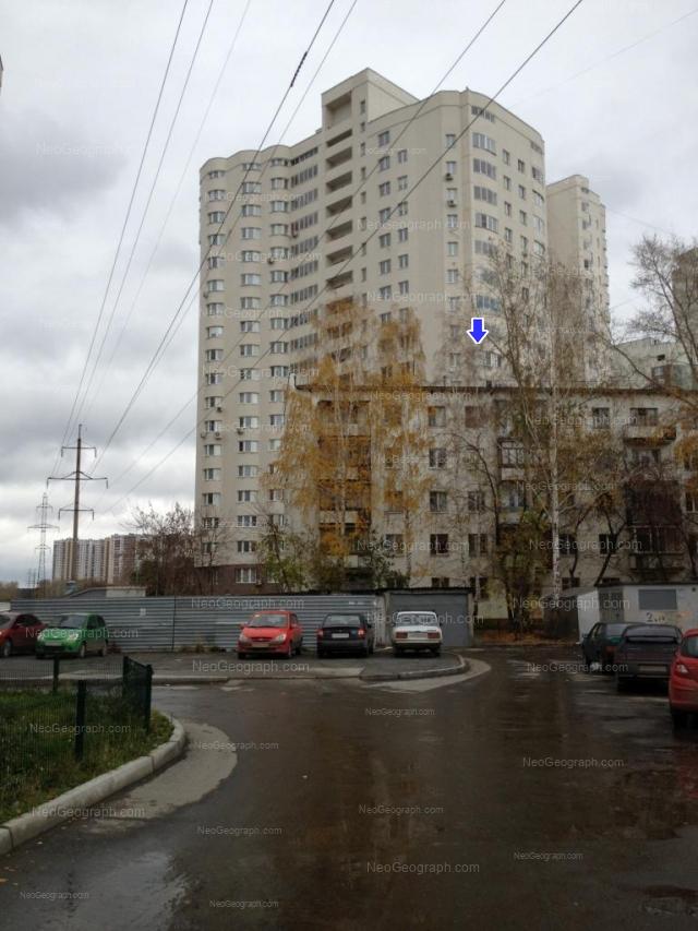 Адрес(а) на фотографии: улица Саввы Белых, 11, Екатеринбург