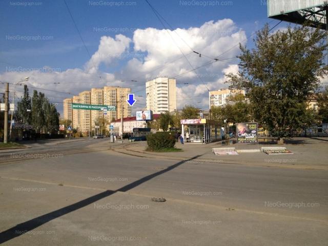 Адрес(а) на фотографии: улица 8 Марта, 173, 177, 179, Екатеринбург