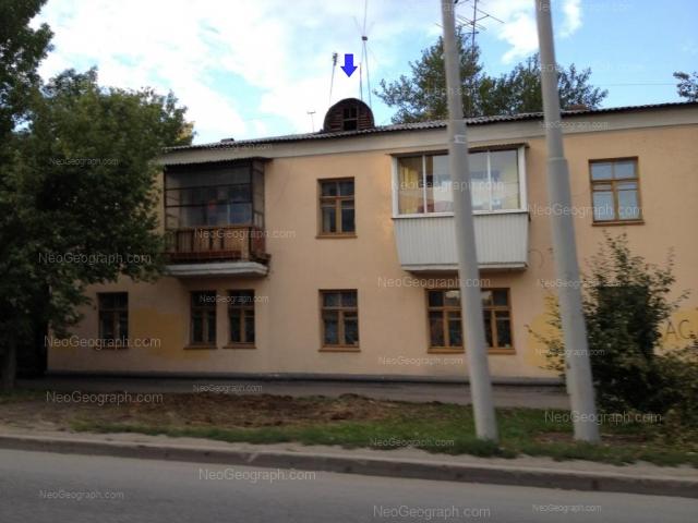 Адрес(а) на фотографии: Луганская улица, 11, Екатеринбург