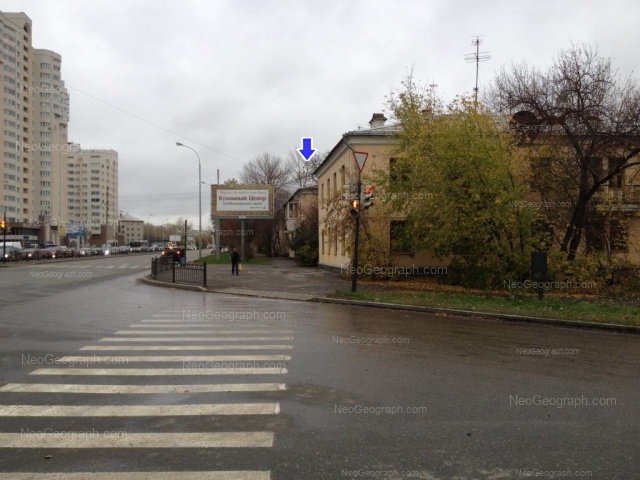 Адрес(а) на фотографии: Луганская улица, 2, 4, 11, 13, Екатеринбург
