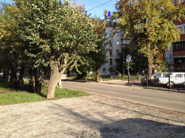 Address(es) on photo: Traktoristov street, 15, 19, Yekaterinburg