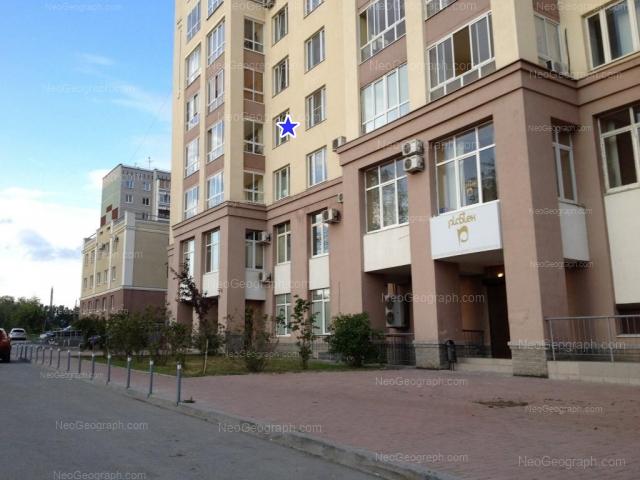 Address(es) on photo: 8 Marta street, 194, 194к, Yekaterinburg