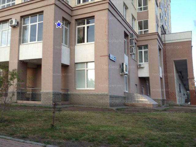 Address(es) on photo: 8 Marta street, 194, Yekaterinburg