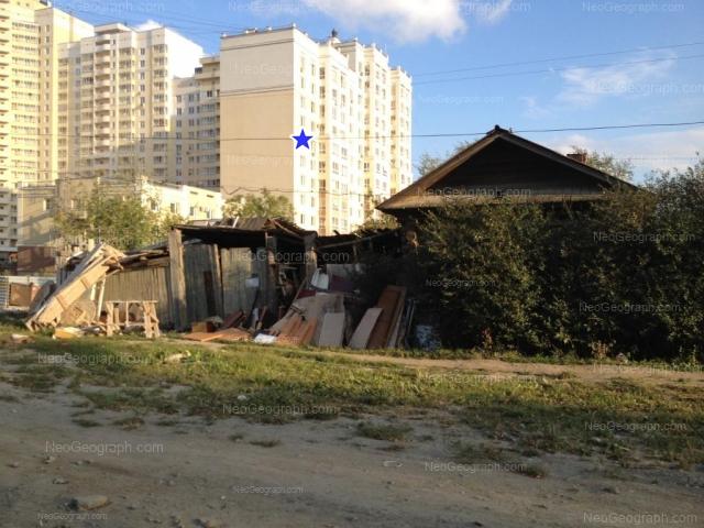 Address(es) on photo: 8 Marta street, 194, Yekaterinburg