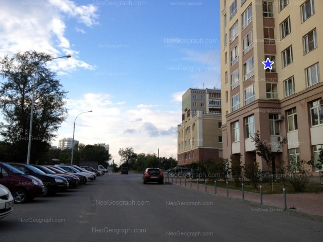 Address(es) on photo: 8 Marta street, 194, 194к, Yekaterinburg