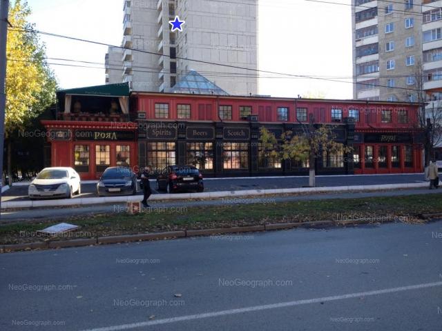 Адрес(а) на фотографии: улица Победы, 51, 51а, Екатеринбург
