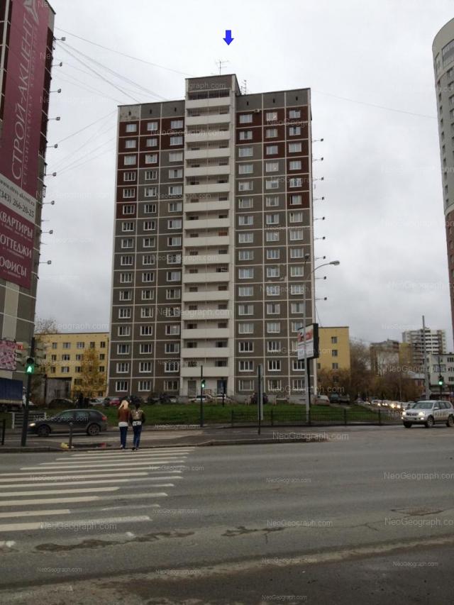 Адрес(а) на фотографии: улица Саввы Белых, 16, Екатеринбург