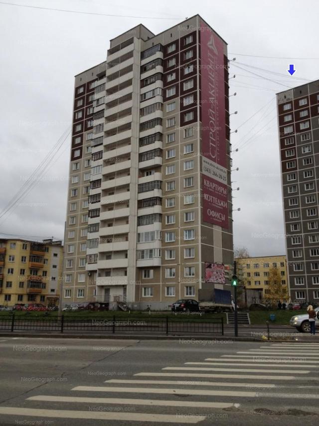 Адрес(а) на фотографии: улица Саввы Белых, 16, 18, Екатеринбург