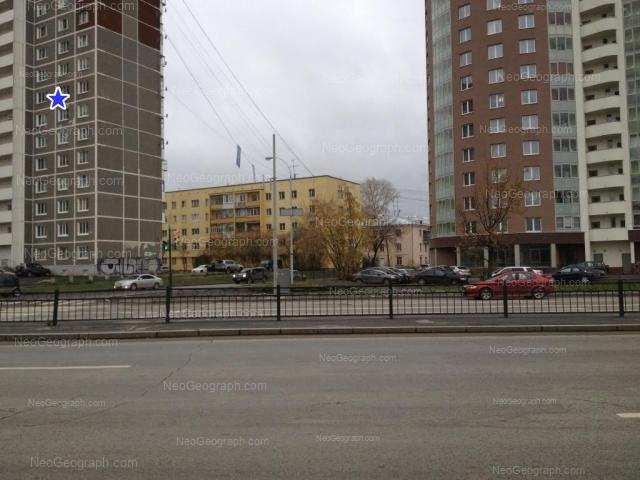 Адрес(а) на фотографии: улица Саввы Белых, 6, 14, 16, Екатеринбург
