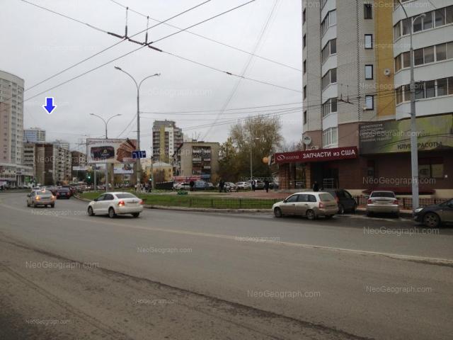 Адрес(а) на фотографии: улица Белинского, 169б, 171, 218 к1, Екатеринбург