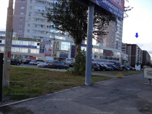 Адрес(а) на фотографии: улица Белинского, 218 к1, 222, Екатеринбург