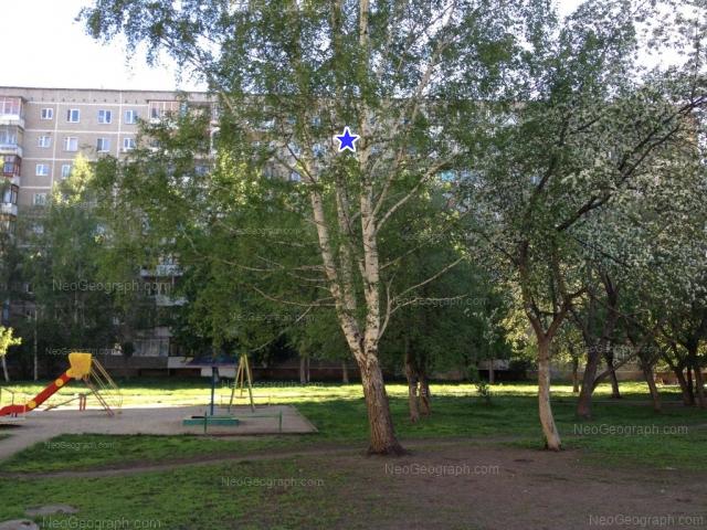 Адрес(а) на фотографии: улица Чкалова, 127, Екатеринбург