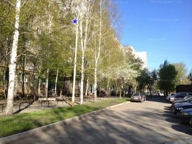 Адрес(а) на фотографии: улица Амундсена, 54/1, Екатеринбург