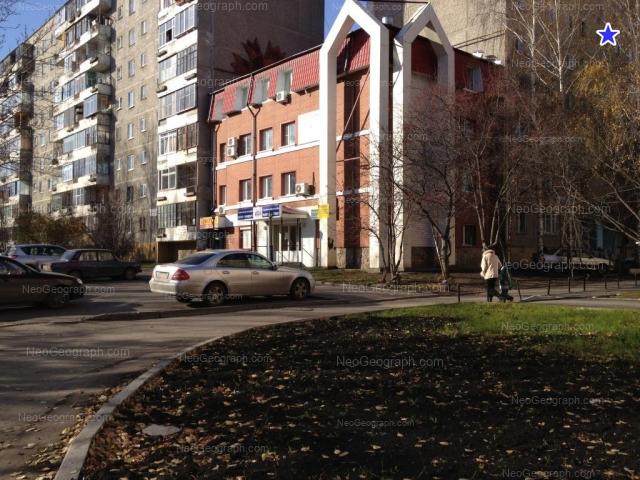 Адрес(а) на фотографии: улица Амундсена, 54/1, 56, 56а, Екатеринбург