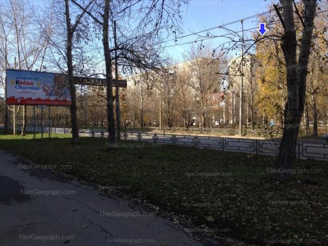 Адрес(а) на фотографии: улица Амундсена, 54/1, 56, Екатеринбург