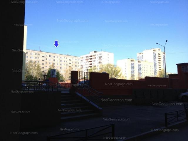 Адрес(а) на фотографии: улица Амундсена, 54/1, 54/2, Екатеринбург
