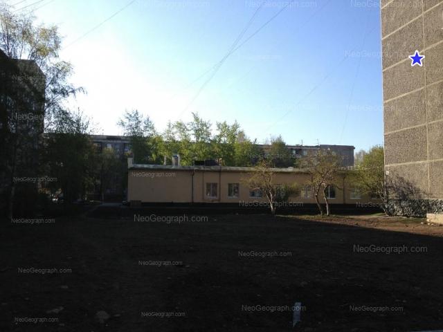 Address(es) on photo: Akademika Bardina street, 42, 42а, 48, Yekaterinburg