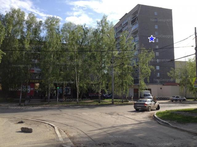 Address(es) on photo: Akademika Bardina street, 40/1, 42, Yekaterinburg