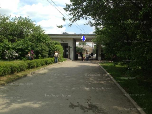 Адрес(а) на фотографии: улица 8 Марта, 179Б, 202а, Екатеринбург