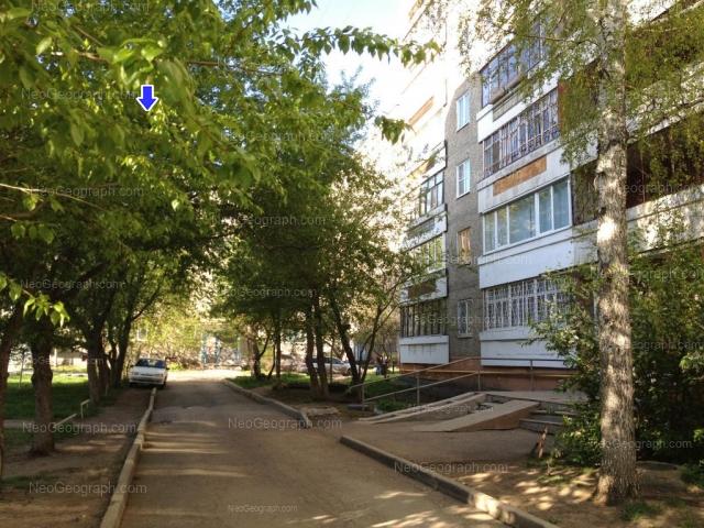 Адрес(а) на фотографии: улица Амундсена, 54/2, 54/3, Екатеринбург