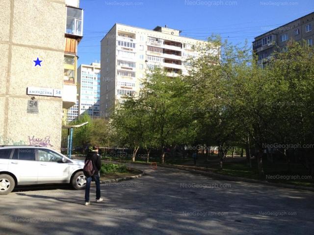 Адрес(а) на фотографии: улица Амундсена, 54/1, 54/2, 54/3, Екатеринбург