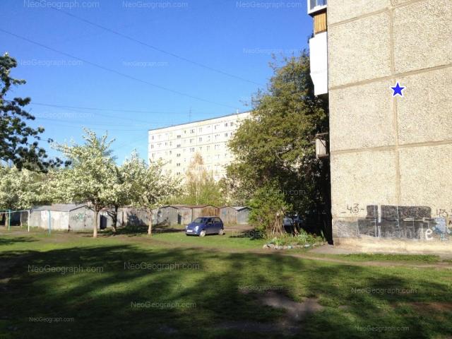 Адрес(а) на фотографии: улица Амундсена, 54/3, 58/2, Екатеринбург