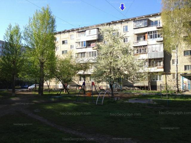 Адрес(а) на фотографии: улица Амундсена, 54/3, 56, Екатеринбург