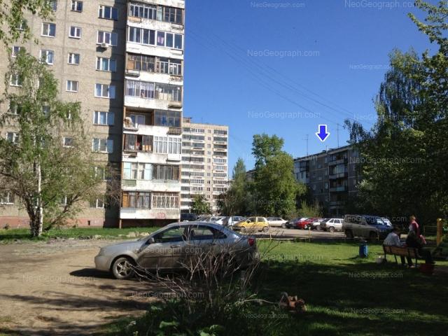Адрес(а) на фотографии: улица Академика Бардина, 48, 50, Екатеринбург