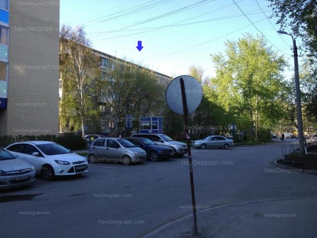 Адрес(а) на фотографии: улица Академика Бардина, 48, 48А, Екатеринбург