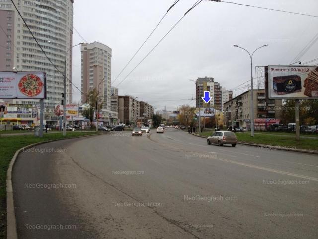 Адрес(а) на фотографии: улица Саввы Белых, 2, Екатеринбург