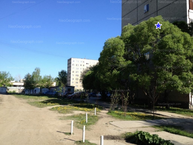 Address(es) on photo: Chkalova street, 135, 137, 139, Yekaterinburg