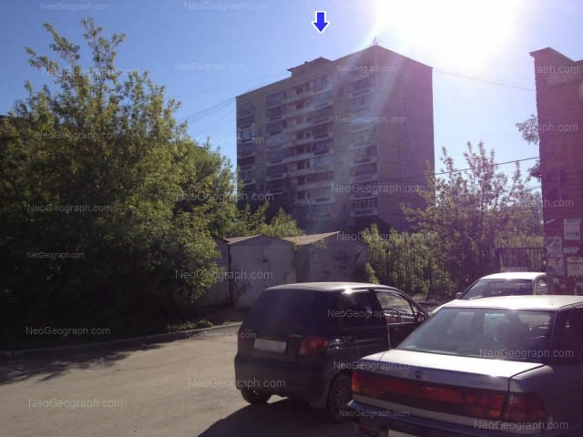 Address(es) on photo: Chkalova street, 133, 137, Yekaterinburg