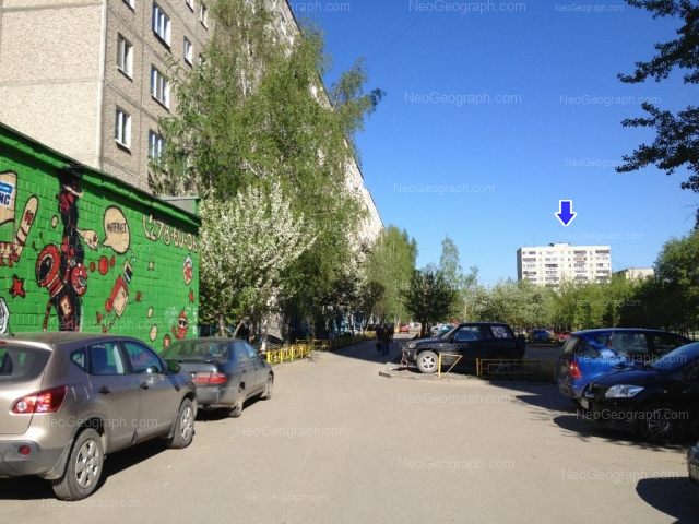 Address(es) on photo: Chkalova street, 137, Yekaterinburg