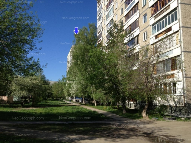 Address(es) on photo: Chkalova street, 131, 137, Yekaterinburg