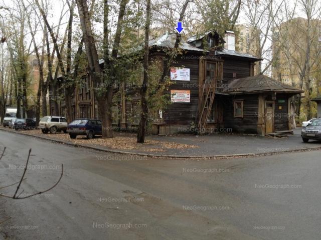 Адрес(а) на фотографии: Онежская улица, 4к1, Екатеринбург