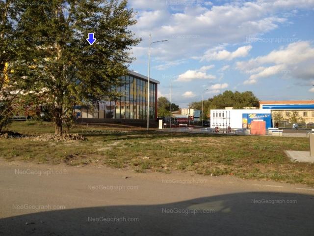 Адрес(а) на фотографии: Московская улица, 281, 283, Екатеринбург