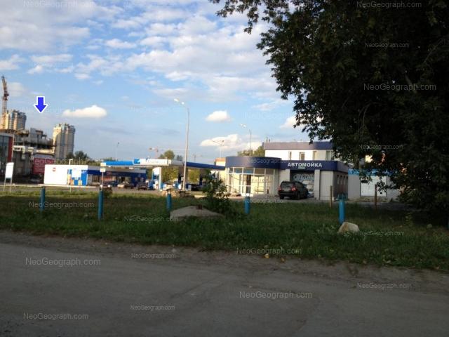 Адрес(а) на фотографии: Московская улица, 281, 283, 285, Екатеринбург