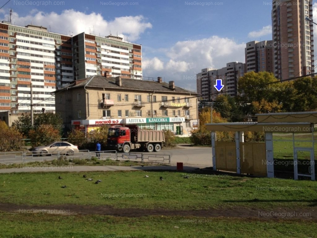 Адрес(а) на фотографии: улица 8 Марта, 179В, 179Г, Екатеринбург